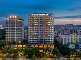 广州花都金融中心亚朵酒店, hotel near Guangzhou Sunac Snow Park, Huadu