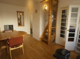 Cozy on the Strip, apartment in Reykjavík