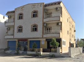 Lady Queen Appartment، مكان للإقامة في مرسى علم