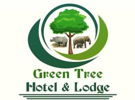 Green Tree, hotel in Chitwan