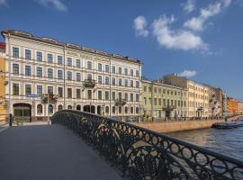 Kempinski Hotel Moika 22, hotel in Saint Petersburg