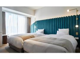 THE KNOT HIROSHIMA - Vacation STAY 48544v, hotel in Hiroshima