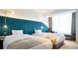 THE KNOT HIROSHIMA - Vacation STAY 48548v, hotel in Hiroshima