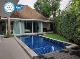 Areeca Mahogany Zone SHA Plus, hotel near Laguna Phuket Golf Club, Bang Tao Beach