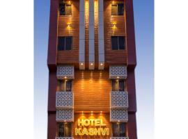 Hotel Kashvi, hotel near Maharana Pratap Airport - UDR, Udaipur