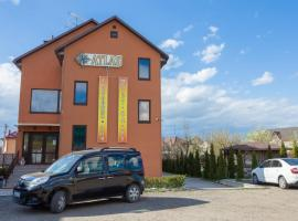 Guest House Atlas, hotel near Moscow Domodedovo Airport - DME, Domodedovo