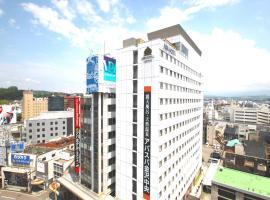 APA Hotel Kanazawa Chuo, hotel in Kanazawa