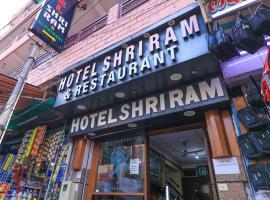 Hotel Shri Ram Agra, hotel in Agra