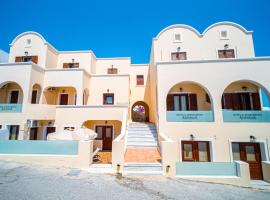 Antonia Apartments, accommodation in Fira