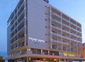 Airotel Galaxy, hotel in Kavála