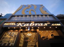 Hotel Kabras Best Hotel Near Shrinathji Temple in Nathdwara, hotel in Nāthdwāra