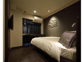 Red Roof Inn Kamata-Haneda Tokyo - Vacation STAY 66929v, hotel near Lala Terrace Musashikosugi, Tokyo