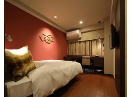 Red Roof Inn Kamata-Haneda Tokyo - Vacation STAY 66932v, hotel near Lala Terrace Musashikosugi, Tokyo