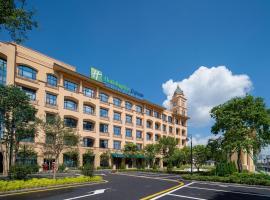 Holiday Inn Express Guangzhou Panyu, an IHG Hotel, hotel in Guangzhou