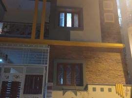Homestay Eco villa for Family and Ladies, pet-friendly hotel in Bangalore