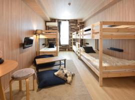 nekoneko apartment - Vacation STAY 11844, hotel in Osaka