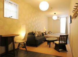 nekoneko apartment - Vacation STAY 11838, hotel in Osaka