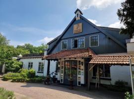 Veluwe Hotel de Beyaerd, hotel in Hulshorst