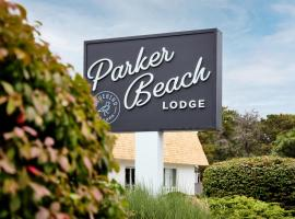 Parker Beach Lodge, hotel near West Dennis Beach, South Yarmouth