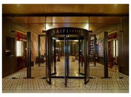 Saifi Suites, hotel in Beirut