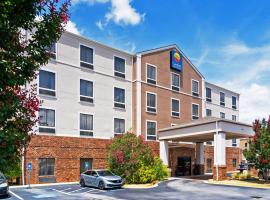 Comfort Inn & Suites - Fort Gordon, hotel in Augusta