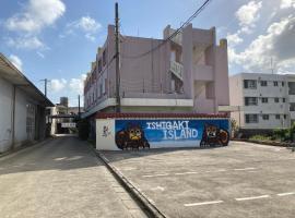 HOTEL ADAN, hotel in Ishigaki Island
