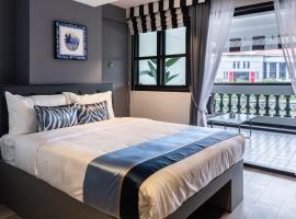 Newly Launched Heritage Collection on Boat Quay - Quayside Wing - SG Clean, hotel in Singapore