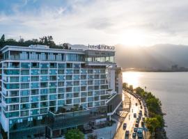 Hotel Indigo Dali Erhai, an IHG Hotel, hotel in Dali