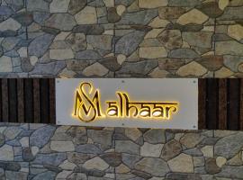 Malhaar villa, villa in Pune