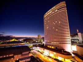 Kobe Portopia Hotel, hotel in Kobe