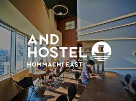 &AND HOSTEL HOMMACHI EAST, hostel in Osaka