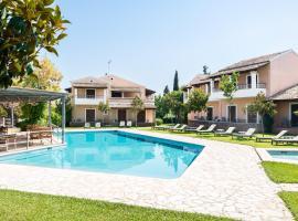 Folies Corfu Town Hotel Apartments, hotel near Corfu International Airport - CFU,
