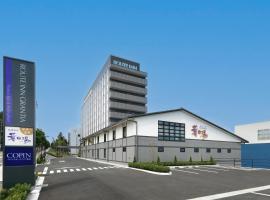 Route Inn Grantia Tokai Spa&Relaxation, hotel near Chubu Airport - NGO, Tokai