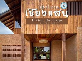 Athita The Hidden Court Chiang Saen Boutique Hotel SHA CERTIFIED, hotel in Chiang Rai