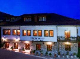 Hotel Bitouni, hotel in Metsovo