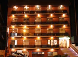 Apart Hotel Family, departamento en Mar del Plata
