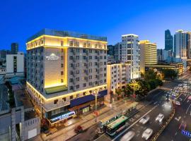 Microtel by Wyndham Kunming City Center, отель в Куньмине