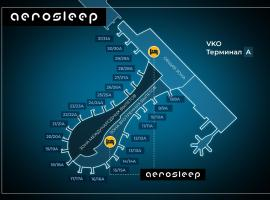 aerosleep Terminal А-общая зона, hotel near Vnukovo International Airport - VKO,