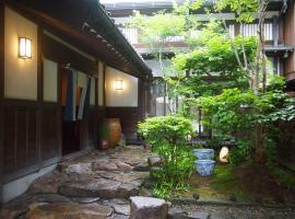 Oyado Koto No Yume, hotel in Takayama