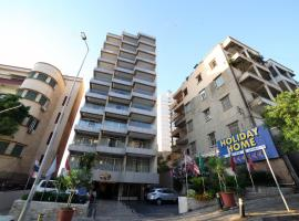 Holiday Home Suites, Hotel in Beirut