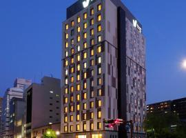Far East Village Hotel, Yokohama, hotel near Yokohama Red Brick Warehouse, Yokohama