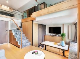 Collection Songjiazhuang Apartment, apartment in Beijing