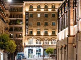 Soho Boutique Salamanca, hotel en Salamanca