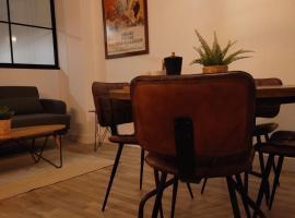GS APARTAMENTOS TURÍSTICOS Baeza Centro, apartamento en Baeza