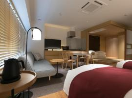 Design Hotel Kyoto Fuyacho, serviced apartment in Kyoto