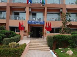 Hotel Residence Imiplage – hotel w mieście Agadir