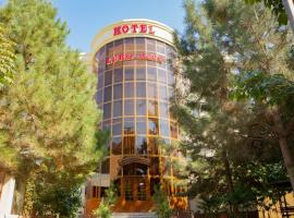 Euro Asia Hotel, hotel in Samarkand