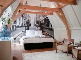 ホテル IX ナイン ストリーツ アムステルダム、アムステルダムのホテル
