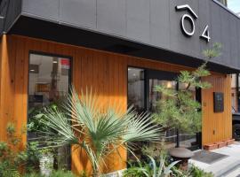 04 village Namba - Vacation STAY 64877v, hotel near Abeno Harukas, Osaka