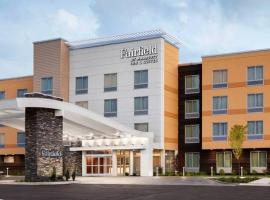 Fairfield by Marriott Inn & Suites Dallas DFW Airport North, Irving, hotel near Dallas-Fort Worth International Airport - DFW, Irving